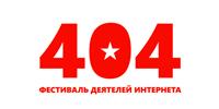 404 fest
