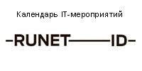 Runet ID